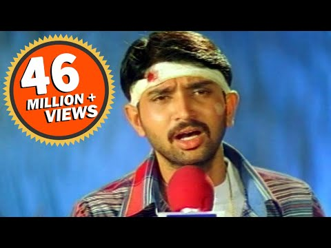 Janaki weds Sri Ram Songs - Rivvuna Egire Guvva - Rohith, Gajala, Akshara - HD