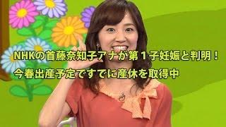 2006年4月から10年3月まで「NHKニュースおはよう日本」のキ...