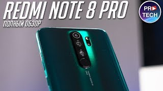 обзор Xiaomi Redmi Note 8 Pro: Лучший среднебюджетный фаблет?