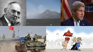 Кейси. Сирия, рейтинги и русский бунт.