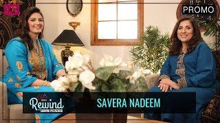 Savera Nadeem | Promo | Shares Her Journey | Rewind With Samina Peerzada