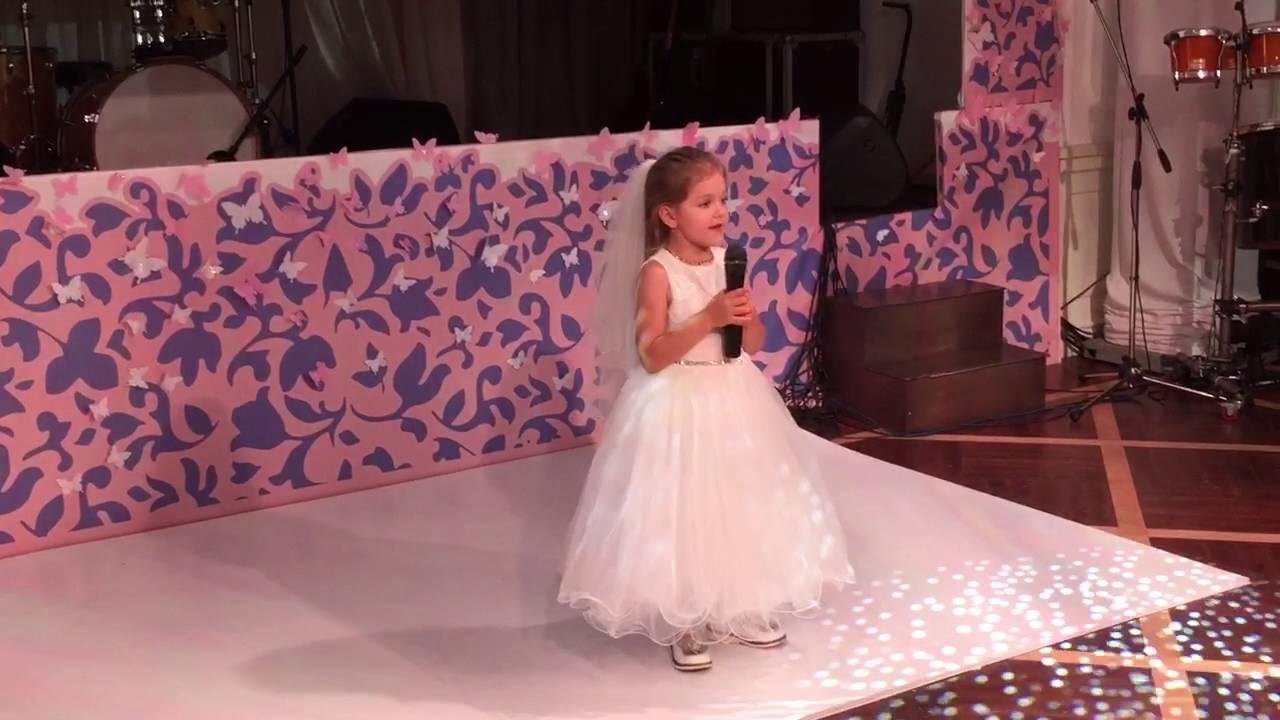 Игорь николаев невеста песня