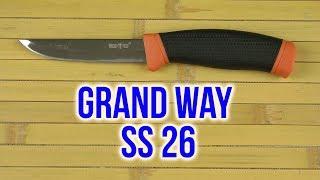 Розпакування Grand Way SS 26