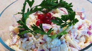 Салат с яблоками и  сыром. Салат Яблоко Лук Сыр.