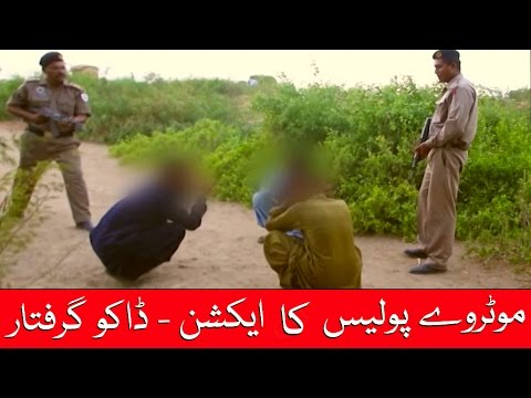 Crime Show   Patrolling Episode 01   Full Action