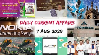07 August 2020 Daily Current Affairs In English | Current affairs today | GKToday