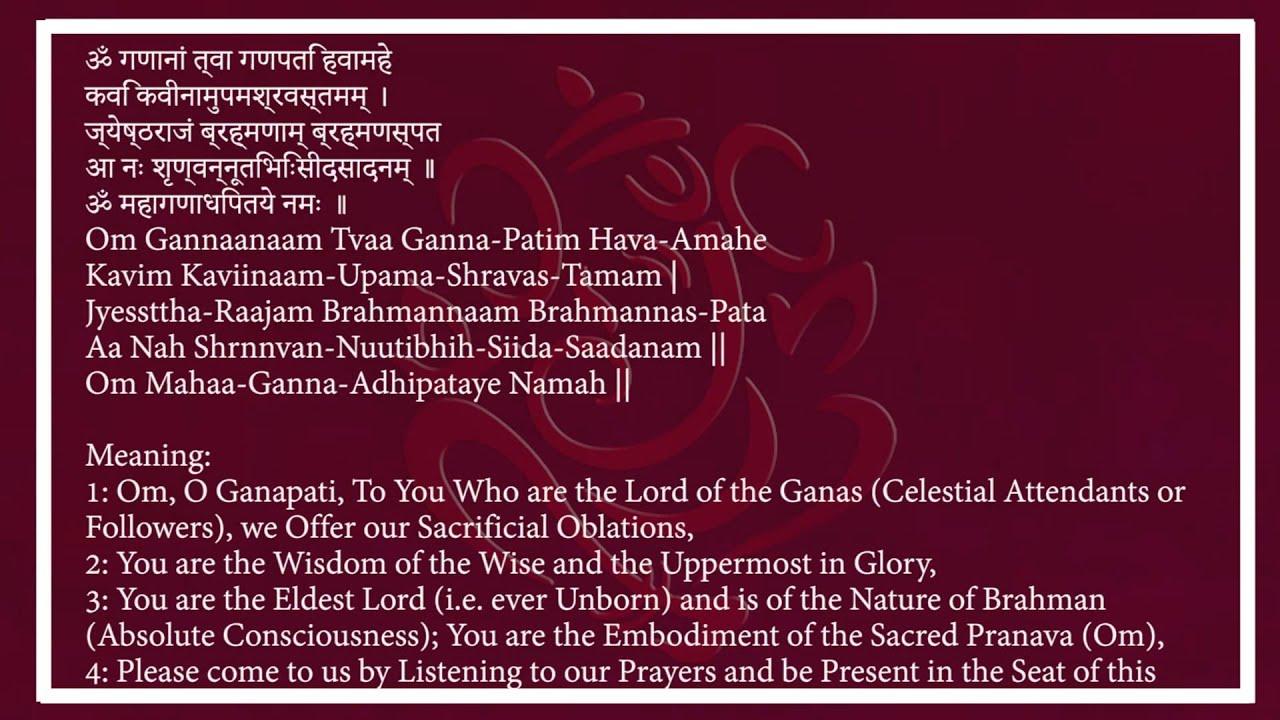 Ganesh Slokas Mp3 Free Download - Mp3Take
