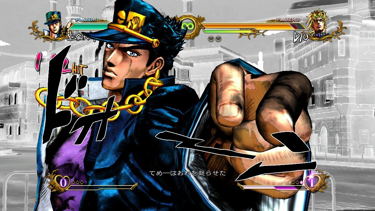 Review: JoJo's Bizarre Adventure: All-Star Battle