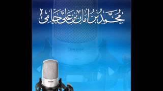 Download Video الرد على السرورية ومحمد سرور للشيخ محمد امان الجامي MP3 3GP MP4