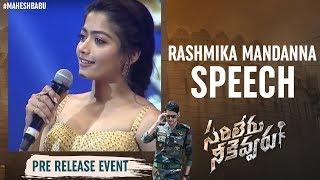 Rashmika Mandanna Speech   Sarileru Neekevvaru Mega Super Event   Mahesh Babu   Chiranjeevi