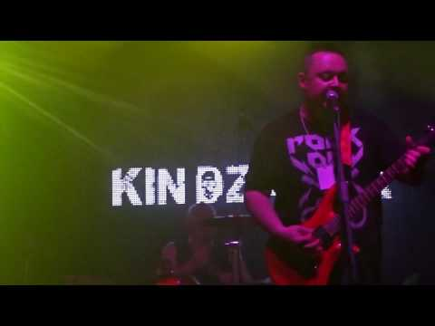 27,05,2017 KIN DZA DZA in CATHOUSE Tallinn