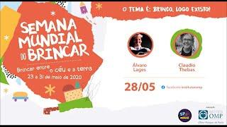 Brinco, Logo Existo!  Cláudio Thebas e Álvaro Lages.