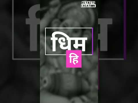 //ganpati-bappa-full-screen-whatsapp-status-//