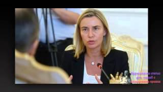 Могерини путь в ЕС для стран Западных Балкан не закрыт Новости 27 авг 0714(Топ знакомства для взрослых 18+ 1 Flirchi- Сайт знакомств Популярная социальная сеть; Более 100 млн. пользователе..., 2016-01-17T20:29:02.000Z)