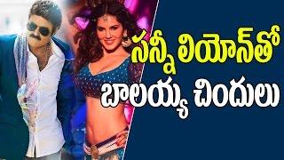 Sunny Leone Item Song in Balakrishna Upcoming Movie | NBK 101 | Puri Jagannadh | Top Telugu TV