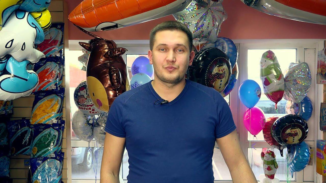 Geliart — это тысячи ярких и красочных гелиевых шаров для праздника!. Закажите воздушные шарики с недорогой доставкой по москве. Также предлагаем купить воздушные шары в виде цифр или ходячих фигур и сделать.