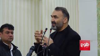 Noor Once Again Warns Of Mass Protests / هشدار تازۀ عطامحمد نور به حکومت