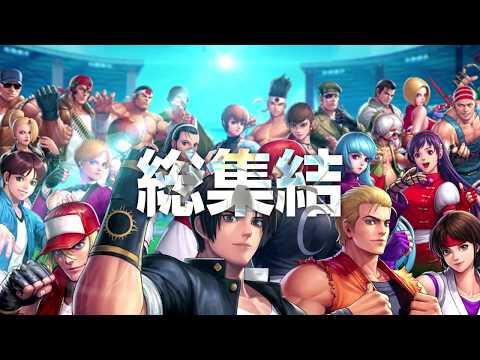 『THE KING OF FIGHTERS ALLSTAR』ゲームプロモーション映像
