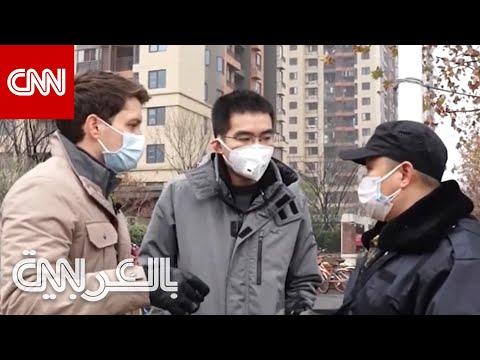شبكة CNN تذهب إلى مصدر تفشي فيروس كورونا الجديد في الصين  - نشر قبل 2 ساعة