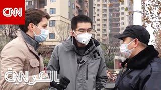 شبكة CNN تذهب إلى مصدر تفشي فيروس كورونا الجديد في الصين
