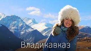Vladikavkaz and North Ossetia. Water Tbau. Ossetian pies. Grand Hotel Aleksandrovsky (room overview)