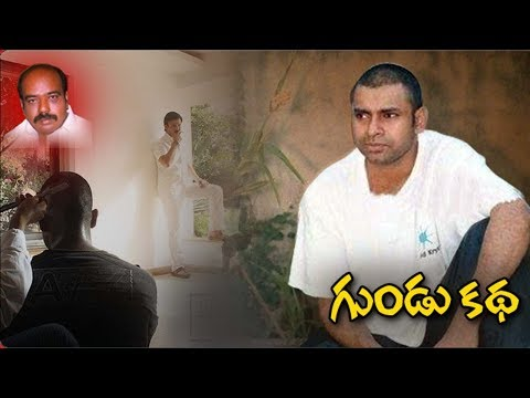 Pawan Kalyan Clarifies Paritala Ravi Controversy || Janasena Meet || Guntur || NTV