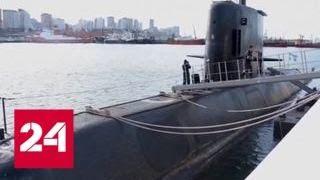 Кислород на исходе: шансов спасти людей с пропавшей подлодки все меньше - Россия 24