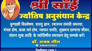 Mausam Hai Aashiqna  lata karaoke