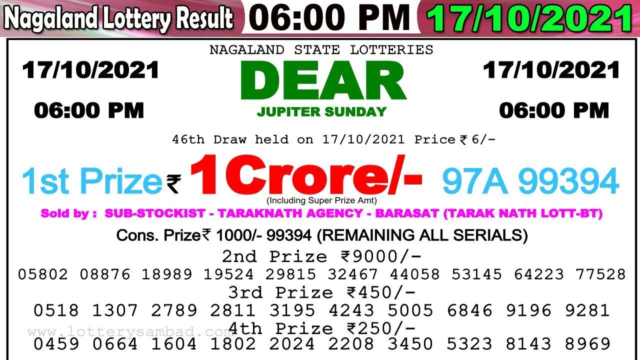 Lottery Sambad Result 06:00 PM 17/10/2021 Nagaland State Lottery Sambad Dear Lottery Live Result