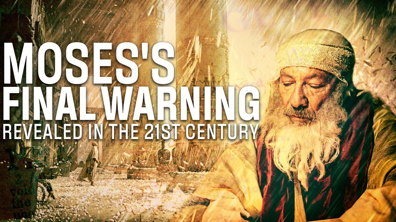 The Mosaic WARNING - WATCH THIS! ᴴᴰ