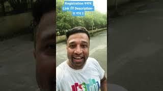 Day2 of HDOR | HDOR-ৰ প্ৰথম দিন !! আপুনিও কৰক registration !!