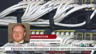 Что нам готовит ФСБ(Федеральная служба безопасности РФ добивается максимального контроля информации в интернете. Спецслужбы..., 2013-10-21T11:28:21.000Z)