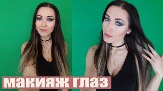 макияж глаз Ольга Бузова | Russian makeup