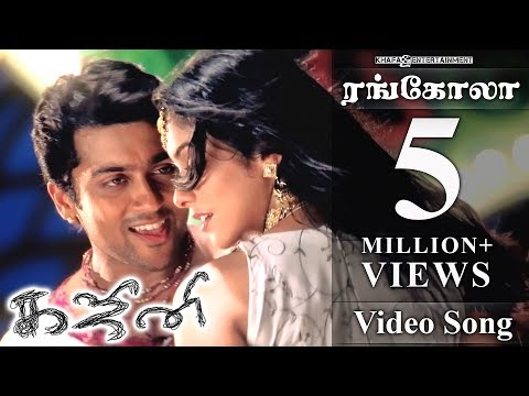 Ghajini Tamil Movie  Songs  Rangola   Asin, Suriya
