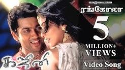 Ghajini Tamil Movie   Songs   Rangola Video   Asin, Suriya