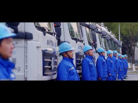 Suzhou JinHong Gas Co., Ltd.