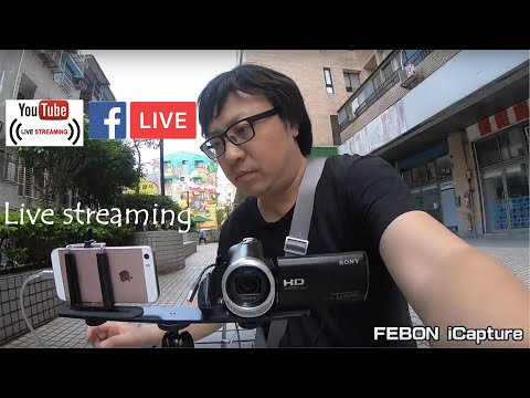 How To Use SONY Handycam Be Facebook Live Stream With IPhone