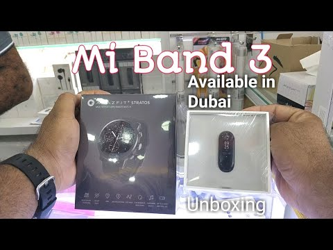 Mi Band 3 Unboxing (Only). Available in the Dubai.