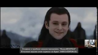 Кино сумерки узбек тилида