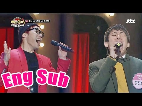Final round mission soung, 'I even thought of marriage'- 'Hidden Singer 2' Ep.9