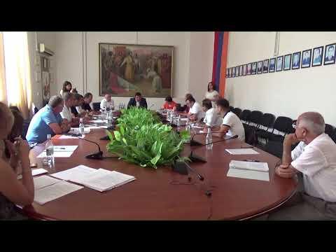 Կապան համայնքի ղեկավարի ավագանու նիստ, 23.07.2019