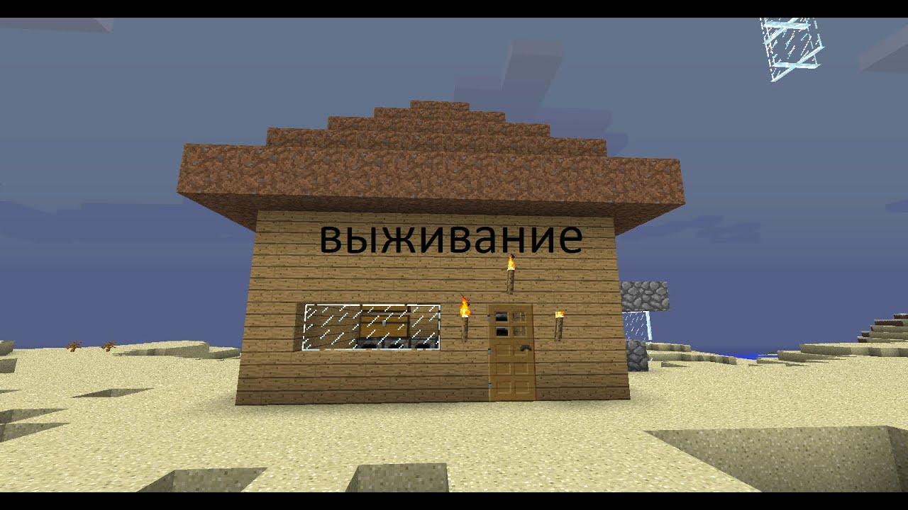 ContentBox | Minecraft - YouTube