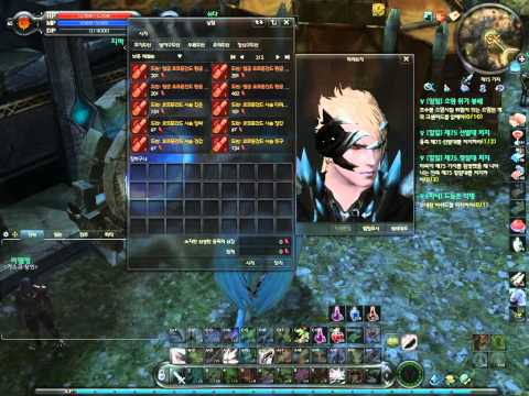 Aion 4.0 Balic items - male preview