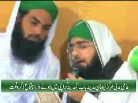 Best Manqabat - Tu ne batil ko mitaya ae Imam Ahmed Raza - Faiz e Raza jari rahega