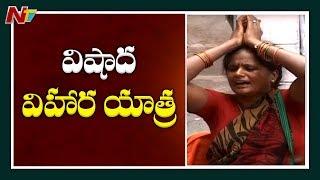 విహార యాత్రలో విషాదం..! | Special Story On Boat Capsize in Godavari | Story Board | NTV