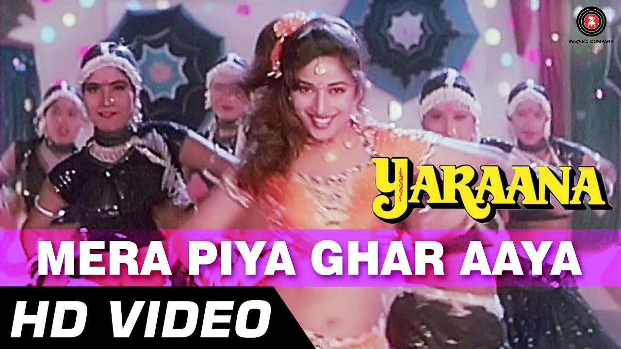 Mera Piya Ghar Aaya   Yaraana [1995]   Madhuri Dixit   Bollywood Item Song