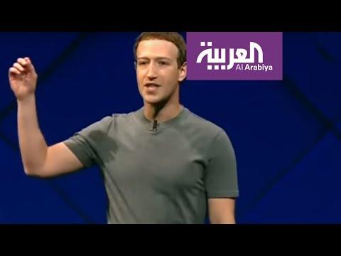 مؤسس فيسبوك يعلن عن إجراءات لحماية بيانات المستخدمين  - 23:21-2018 / 3 / 22