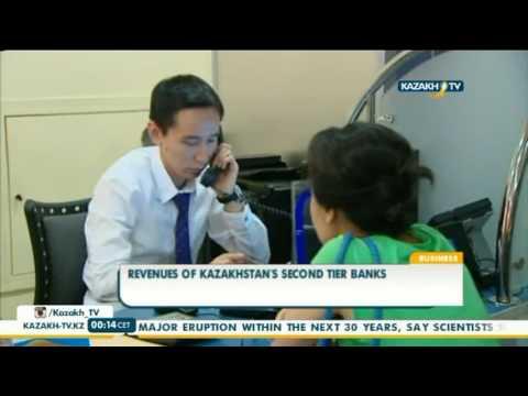 Revenues of Kazakhstan's second tier banks grows - Kazakh TV