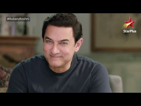 Rubaru Roshni | Aamir Khan | 26th Jan, Saturday At 11AM