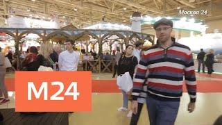 """""""Москва с акцентом"""": Шарль Виссер из Кейптауна - Москва 24"""